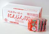 にんじん100%(冷凍)にんじんジュース