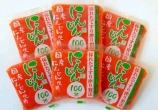 にんじん6袋お試しセット(冷凍)