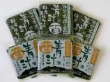 プレミアム青汁&青汁百お試しセット・各3袋入り×2種類(冷凍)
